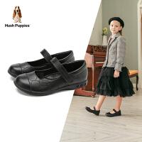 【券后价:118元】暇步士Hush Puppies童鞋黑色皮鞋秋季女童时尚舞蹈鞋软底公主鞋(3-15岁可选)DP9540