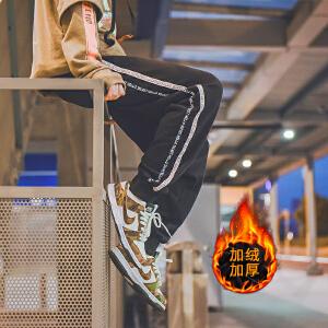 【买到即赚到!】男士冬季加绒休闲裤男生运动裤哈伦松紧长裤潮流裤子