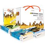 曹文轩纯美小说系列--典藏礼盒(套装共9册)