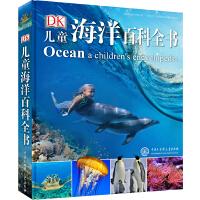 DK儿童海洋百科全书(2018年全新修订版)