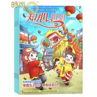 知心姐姐-亲子共读版 2018年全年杂志订阅新刊预订1年共12期订阅3月起订 中国少年儿童新闻出版总社