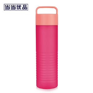 当当优品 炫彩磨砂带提手防漏随手杯 600ml 粉红