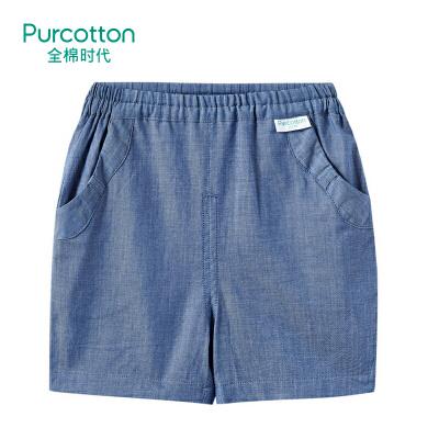 全棉时代 蓝牛津纺幼儿女款梭织牛津纺短裤1件装
