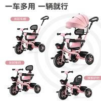 凤凰儿童三轮车大号宝宝婴儿手推车1-3-6岁2轻便脚踏车遛娃自行车