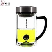 希诺双层玻璃杯 带盖过滤办公室高档泡茶杯手柄创意便携玻璃水杯子