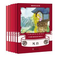朗格彩色童话集:深红色童话(套装全6册)