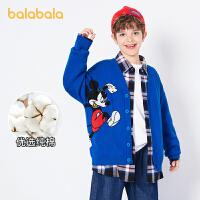 【11.11开门红2件6折叠券价:91.8】【迪士尼IP】巴拉巴拉儿童毛衣2021新款儿童秋装男童中大童打底衫