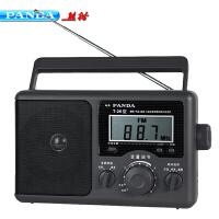 赠电池!熊猫收音机T26 便携式数码显示收音机 全波段便携式老人收音机半导体插电外放