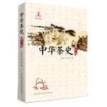 中华茶史・唐代卷
