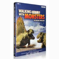 正版BBC动物纪录片 与巨兽同行 1DVD 泰盛D9 光盘