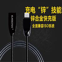 Easeyes 爱易思 E638 苹果LightingUSB弹簧充电数据线 电镀黑