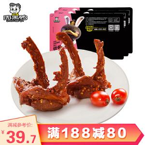 【周黑鸭_锁鲜装】锁骨240gX2盒 气调盒装 武汉特产官方食品零食