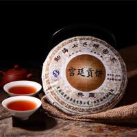 【7片装】溢庆源普洱宫廷贡饼熟茶 收藏礼品茶 七子饼茶
