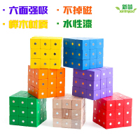 磁性彩色正方体积木六面磁铁磁力小方块数学可拆卸立体王几何教具