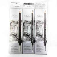 MARCO马可7010素描炭笔 碳素笔碳笔 绘画木炭笔 软中硬可选