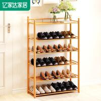 亿家达鞋架多层简易鞋柜家用收纳架子经济型置物架多功能楠竹鞋架