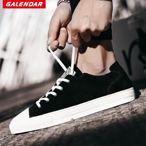 【每满100减50】Galendar男子板鞋2018新款耐磨防滑简约百搭校园学生休闲板鞋JP7050