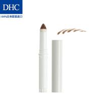 DHC 立体持久眉粉 0.4g 晕染自然立体美眉 畅销日本 官方直邮