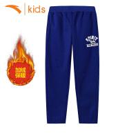 安踏童装男童运动长裤新款儿童加绒加厚卫裤中小童保暖裤子35748743