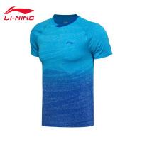 李宁羽毛球比赛服男士羽毛球系列短袖透气羽毛球服短装运动服AAYM151