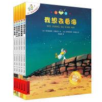 不一样的卡梅拉注音版季全套 1-5册 我想去看海我想有个弟弟等大开本4-5-6-7-8岁小学生一年级二年级儿童绘本