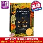 英文原版 Wrinkle in Time 时间的皱纹 1963年纽伯瑞金奖小说