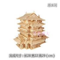 木制拼装立体仿真模型手工DIY组装玩具中国古建筑滕王阁木质模型