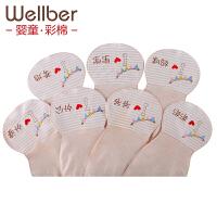 威尔贝鲁 吸汗巾宝宝汗巾儿童幼儿园隔汗巾 婴儿纯棉垫背巾加大