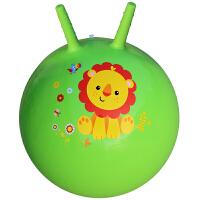 【当当自营】费雪(Fisher Price)玩具 儿童玩具球 宝宝跳跳球羊角球45cm(绿色 赠充气脚泵)F0701H