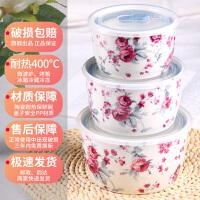 韵唐微波炉加热饭盒陶瓷保鲜盒冰箱专用上班族学生带盖便当碗套装