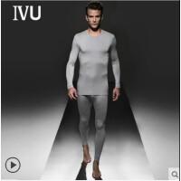 安莉芳旗下IVU男士莫代尔棉圆领保暖内衣套装打底秋衣秋裤