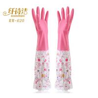 纤诗洁RM620 长袖加绒保暖防水乳胶手套