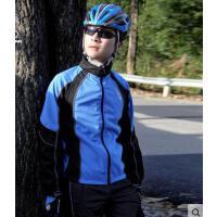 骑行服长袖套装骑行服外套男抓绒防风加厚骑行裤长裤  可礼品卡支付