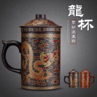 紫砂茶杯���w�н^�V�饶����P�y泡茶杯陶瓷茶杯�k公杯-黑色降��杯(�н^�V)