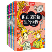 天天典藏张秋生(共8册)