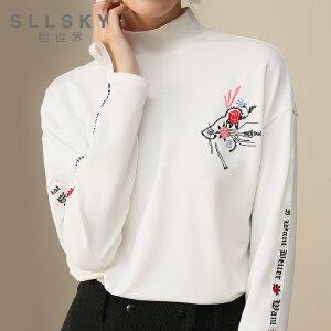 熙世界白色T恤女2018秋装新款简约宽松长袖刺绣绣花上衣113LT029