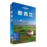 孤独星球Lonely Planet旅行指南系列:新西兰(2015年全新版)