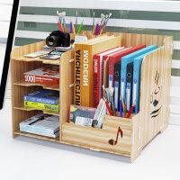 办公桌置物架桌面手账胶带文具收纳盒学生书立盒收纳架