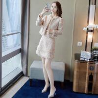 2018新款女装套装名媛小香风连衣裙女长袖早秋装2018新款女装套装裙子加外搭两件 杏色 X