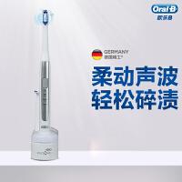 �W��B(Oral-B) 德��博朗�W��b��友浪⒊扇寺�波式充�式牙刷 S15.523.2