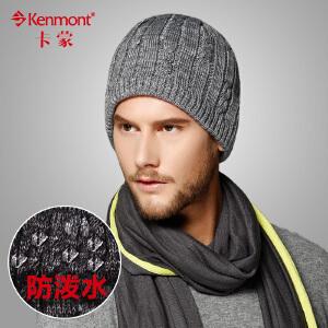 kenmont帽子男士毛线帽 冬天帽子户外套头帽 针织帽1597