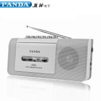 熊猫6502 便携式收录机 磁带录音机 便携式迷你录音机收录机磁带播放器老人礼物