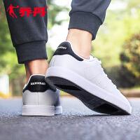 乔丹男鞋板鞋冬季2017新款皮面学生滑板鞋小白鞋休闲运动鞋男秋冬XM3570509
