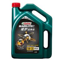 嘉实多(Castrol)磁护 启停保 汽车机油 发动机润滑油 SN/CF 4L 全合成启停保5W-30 4L