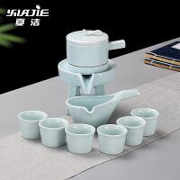 创意茶道石墨陶瓷功夫茶具茶杯茶壶套装家用半全自动懒人泡茶器