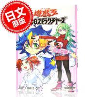 现货 进口日文 漫画 游戏王 �[�锿� OCG ストラクチャ�`ズ 2 含卡片附录