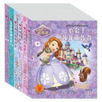 迪士尼宝宝早教睡前故事―小公主苏菲亚