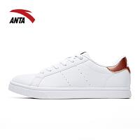 (双11返场,折上1件5折)安踏女鞋滑板鞋2018春夏新款时尚潮流小白色滑板鞋舒适耐磨休闲鞋