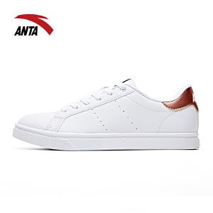 安踏女鞋滑板鞋2018春夏新款时尚潮流小白色滑板鞋舒适耐磨休闲鞋