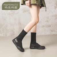 玛菲玛图2020秋冬新品女靴针织套筒短靴欧美潮流松紧带马丁靴1813-15